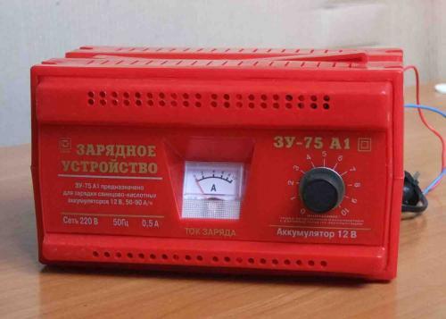 Инструкция К Зарядному Устройству Зу 75-М